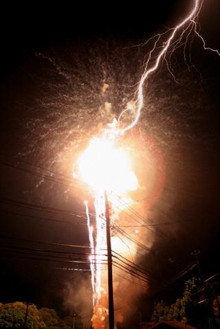 lightning_000010725612small